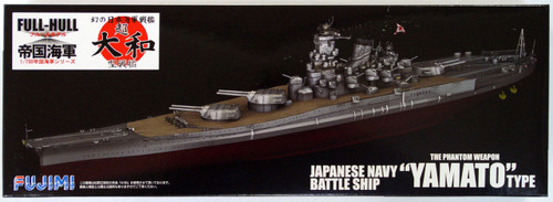 Fujimi FH-19 IJN BattleShip Yamato (Full Hull) 1/700 Scale Kit