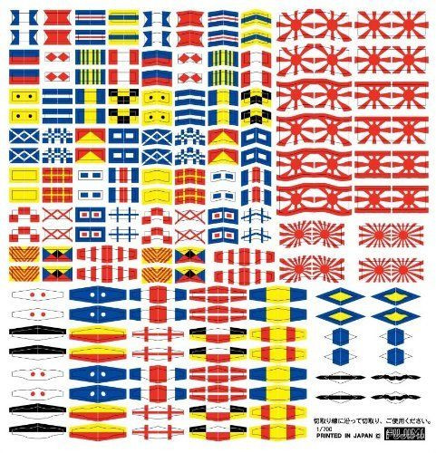 Fujimi 1/700 Gup69 IJN Signal Flags (Sticker) 1/700 Scale