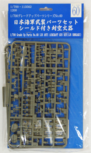 Fujimi 1/700 Gup60 Grade-Up Parts IJN Anti Aircraft Gun Set Shokaku 1/700 Scale