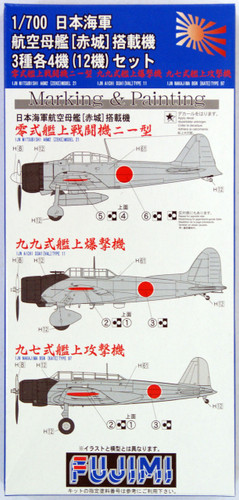 Fujimi 1/700 Gup28 Grade-Up Parts Aircraft Set Aircraft Carrier Akagi (12 planes) 1/700 Scale