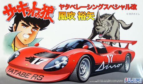 Fujimi CW1 Circuit Wolf Yatabe Racing Special Kai Fubuki Yuya 1/24 Scale Kit