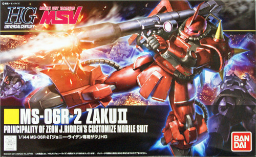 Bandai HGUC 166 Gundam MS-06R-2 ZAKU II Johnny Ridden Custom 1/144 Scale Kit