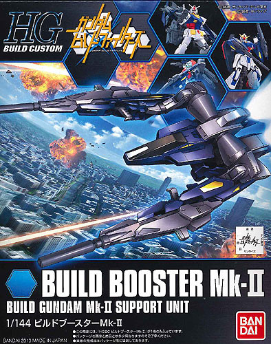 Bandai HG Build Custom 003 BUILD BOOSTER BUILD Gundam MK-II SUPPORT UNIT 1/144 Scale Kit