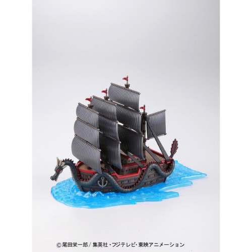 Bandai One Piece Grand Ship Collection 09 Dragon's Ship