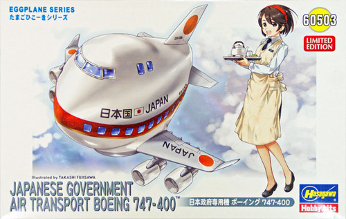 Hasegawa 60503 Japanese Government Air Transport Boeing 747-400 Eggplane (Egg Plane) Series