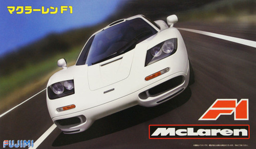 Fujimi RS-66 McLaren F1 1/24 Scale Kit