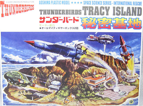Aoshima 03527 Gerry Anderson Thunderbirds Tracy Island non-Scale Kit