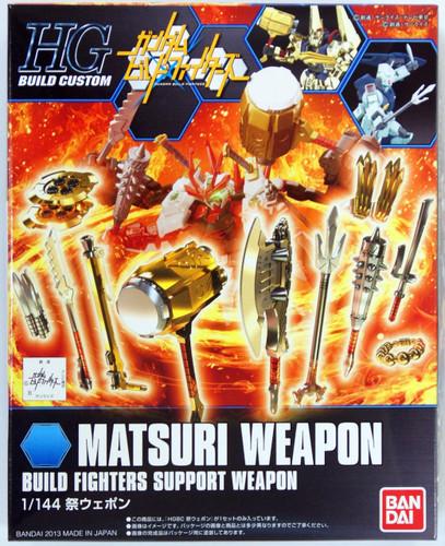 Bandai HG Build Custom 005 MATSURI WEAPON 1/144 Scale Kit