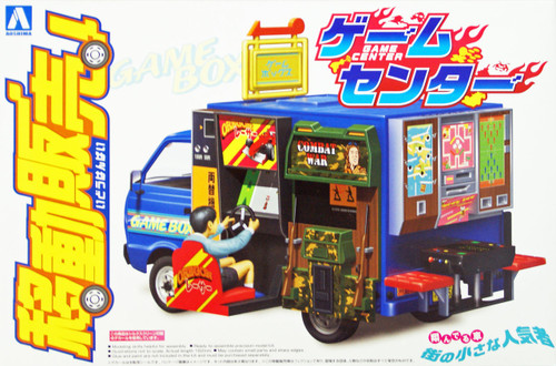 Aoshima 08294 Mobile Catering Vehicle 01 Arcade Games 1/24 Scale kit