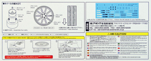 Aoshima 09017 Tire & Wheel Set No.146 ADVAN Racing RS-DF 19 inch 1/24 Scale Kit