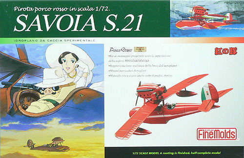 Fine Molds PJ1n SAVOIA S.21 Seaplane PORCO ROSSO (Pre-Painted) 1/72 Scale Kit