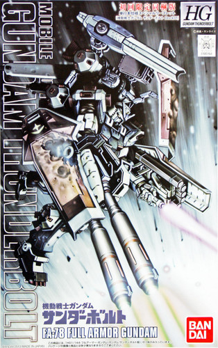 Bandai HG Thunderbolt FA-78 FULL ARMOR Gundam 1/144 Scale Kit