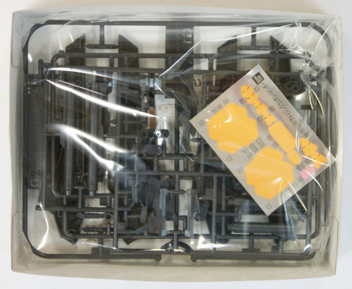 Bandai HG Build Custom 007 AMAZING WEAPON BINDER BUILD FIGHTERS SUPPORT WEAPON 1/144 Scale Kit