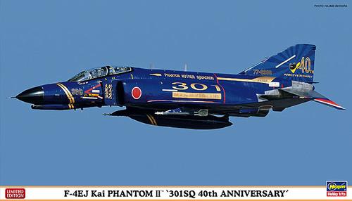 Hasegawa 02079 F-4EJ Kai Phantom II 301SQ 40th Anniversary 1/72 Scale Kit