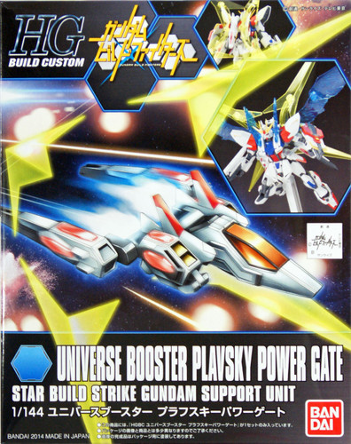 Bandai HG Build Custom 008 UNIVERSE BOOSTER PLAVSKY POWER GATE 1/144 Scale Kit