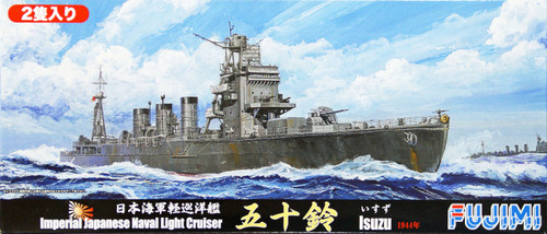 Fujimi TOKU SP29 IJN Imperial Japanese Naval Light Cruiser Isuzu 1944 (2 Ships) with Photo Etched Parts 1/700 Scale Kit