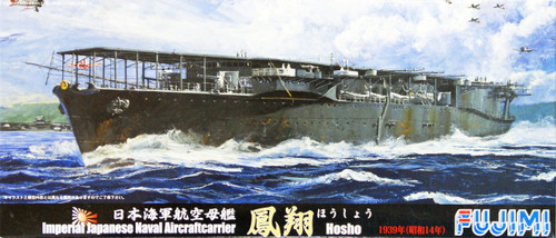 Fujimi TOKU SP30 IJN Imperial Japanese Naval Aircraftcarrier Hosho 1939 with Photo Etched Parts 1/700 Scale Kit