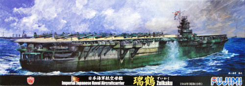 Fujimi TOKU SP32 IJN Imperial Japanese Naval Aircraftcarrier Zuikaku 1944 with Photo Etched Parts and Wooden Deck Seal 1/700 Scale Kit