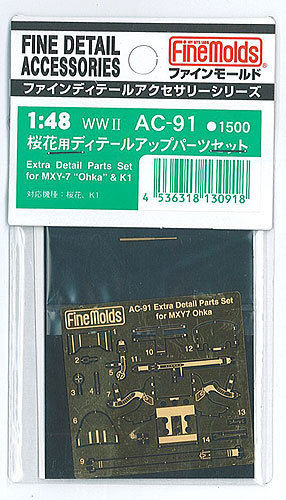 Fine Molds AC-91 Fine Detail Accessories Series WWII Extra Detail Parts Set for MXY-7 Ohka & K1 1/48 Scale