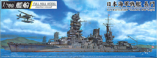 Aoshima Full Hull 49792 IJN Japanese BattleShip NAGATO 1944 LEYTE 1/700 Scale Kit