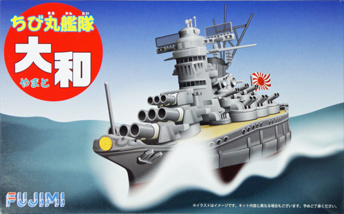 Fujimi TKSP1 Chibi-maru Kantai Fleet Battle Ship Yamato Deluxe w/Photo Etched Parts non-Scale Kit