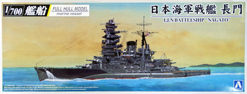 Aoshima Full Hull 38673 IJN Japanese BattleShip NAGATO 1942 1/700 Scale Kit