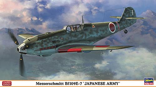 Hasegawa 07369 Messerschmitt Bf109E-7 Japanese Army 1/48 Scale Kit