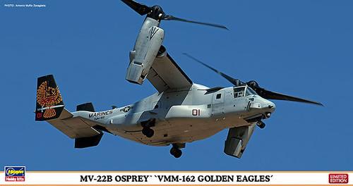 Hasegawa 02093 MV-22B Osprey VMM-162 Golden Eagles 1/72 Scale Kit