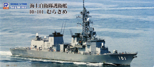 Pit-Road Skywave J-61 JMSDF Defense Ship Murasame 1/700 Scale Kit