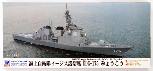 Pit-Road Skywave J-64 JMSDF Aegis Defense Ship DDG-175 Myoko 1/700 Scale Kit