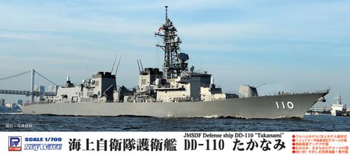 Pit-Road Skywave J-65 JMSDF Defense Ship DD-110 Takanami 1/700 Scale Kit