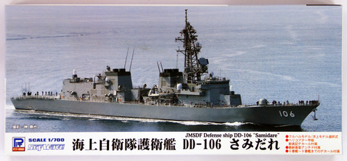 Pit-Road Skywave J-68 JMSDF Defense Ship DD-106 Samidare 1/700 Scale Kit