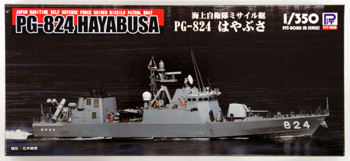 Pit-Road Skywave JB-17 JMSDF Missile Patrol Boat PG-824 Hayabusa 1/350 Scale Kit