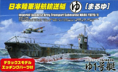 Fujimi TOKU SP33 Imperial Japanese Army Transport Submarine MARU-YU YU-1 1/350 Scale Kit