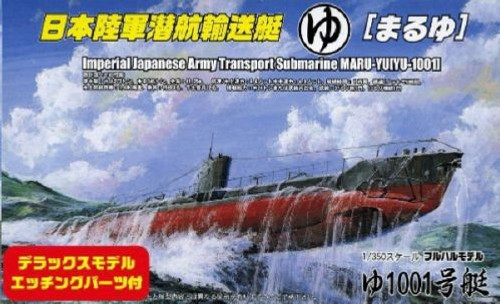 Fujimi TOKU SP34 Imperial Japanese Army Transport Submarine MARU-YU YU1001 with Etching Parts 1/350 Scale Kit