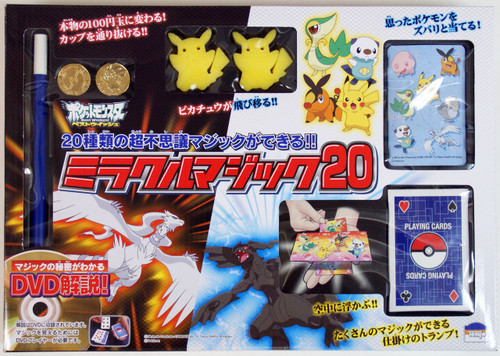 Tenyo Japan 115886 POKEMON MIRACLE MAGIC 20 (Magic Trick)