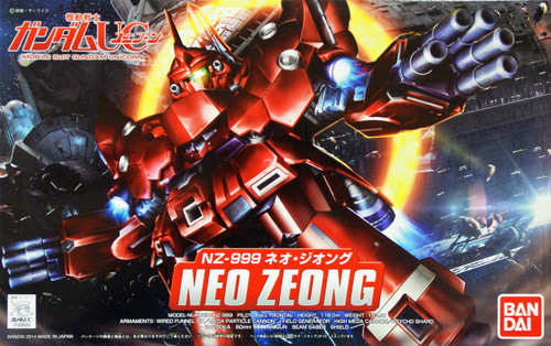 Bandai SD BB 392 Gundam NZ-999 Neo Zeong Plastic Model Kit