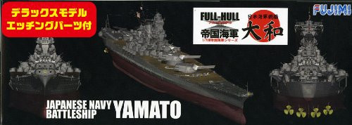 Fujimi FHSP-05 IJN BattleShip Yamato Full Hull Model with Etching Parts 1/700 Scale Kit