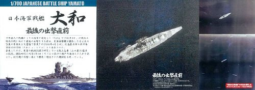 Fujimi TOKU SP01 IJN Imperial Japanese Naval BattleShip Yamato 1/700 Scale Kit