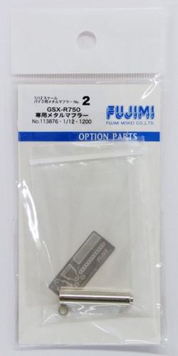 Fujimi Metal Muffler BMF2 113876 Metal Muffler for GSX-R750 1/12 Scale Bike