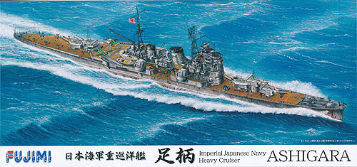 Fujimi TOKU SP10 IJN Imperial Japanese Naval Heavy Cruiser Ashigara Deluxe with Photo Etched Parts 1/700 Scale Kit