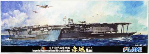 Fujimi TOKU SP23 IJN Imperial Japanese Navy Aircraft Carrier Akagi DX with Wooden Deck Seal & Decal Dry Transfer 1/700 Scale Kit