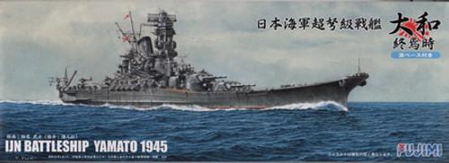 Fujimi TOKU SP14 IJN Imperial Japanese Navy BattleShip Yamato 1945 with Wave Base 1/700 Scale Kit