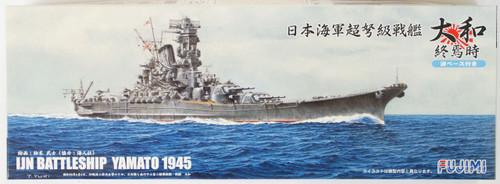 Fujimi TOKU SP36 IJN BattleShip Yamato 1945 DX with Wave Base & Photo Etched Parts 1/700 Scale Kit