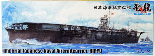 Fujimi TOKU SP38 IJN Aircraft Carrier Hiryu DX with Wave Base & Photo Etched Parts 1/700 Scale Kit