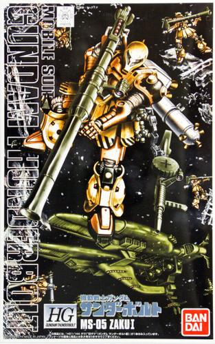 Bandai HG Gundam Thunderbolt MS-05 ZAKU I 1/144 Scale Kit