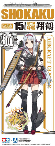 Aoshima 83208 Kantai Collection 15 IJN Aircraft Carrier SHOKAKU 1/700 Scale Kit