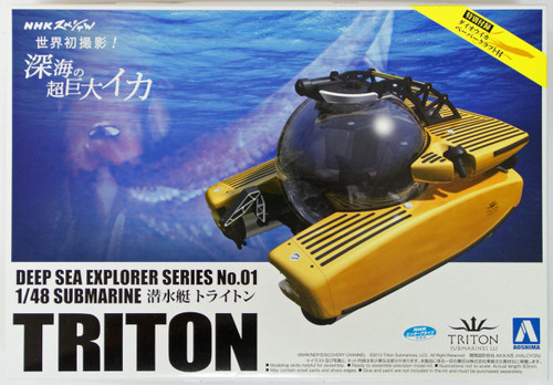 Aoshima 09604 Deep Sea Explorer Series No. 01 Submarine TRITON 1/48 Scale Kit