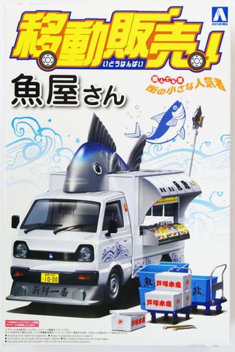 Aoshima 10792 Traveling Shop Car Fish Store 1/24 Scale Kit