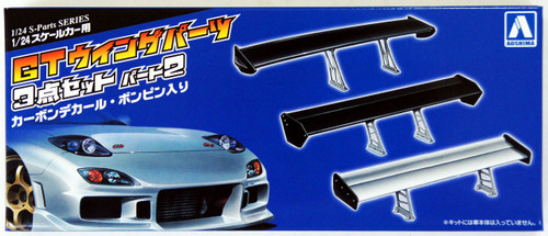 Aoshima 34132 GT Wing Parts Set II 1/24 Scale Kit